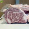 Thịt Bò Wagyu Hitachi