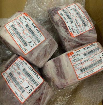 Thịt bò Nhật Miyazaki Wagyu